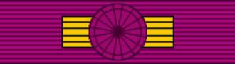 Order of the Sun of Peru - Image: PER Order of the Sun of Peru Grand Cross BAR