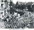 PLA troops enter to Hankou.jpg
