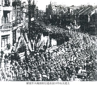 Wuhan - People's Liberation Army troops entered to Zhongshan Avenue, Hankou on May 16, 1949