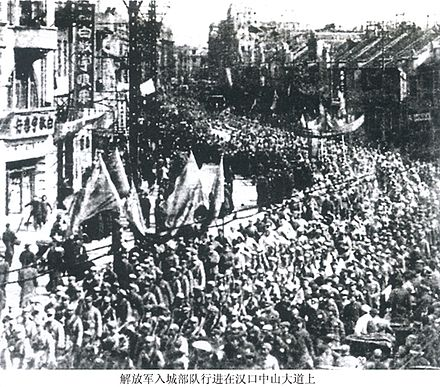 People's Liberation Army troops at Zhongshan Avenue, Hankou on May 16, 1949 PLA troops enter to Hankou.jpg