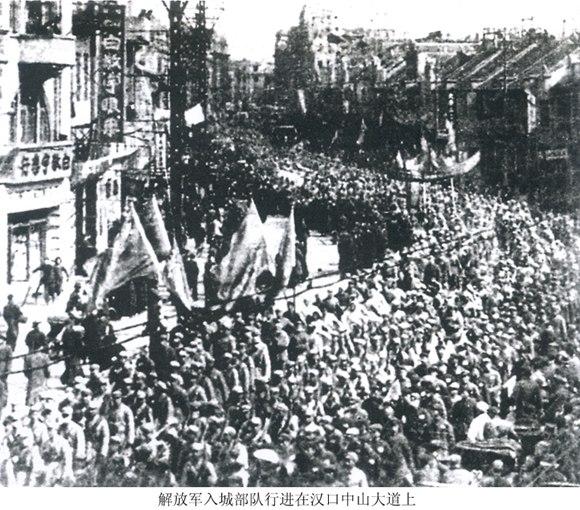 PLA troops enter to Hankou