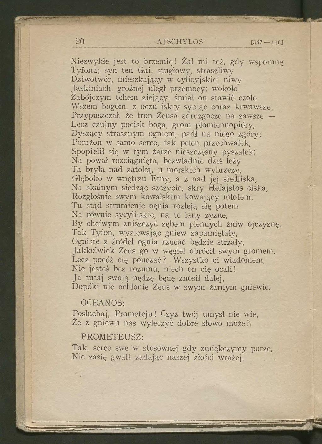 Stronapl Ajschylos Prometeusz Skowanydjvu22 Wikiźródła Wolna