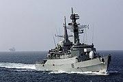 PNS Tippu Sultan former HMS Avenger