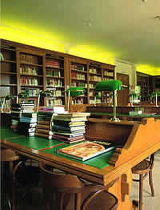 Arsakeio - Image: PS biblioth 1