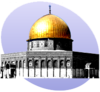 P Jerusalem dome of rock.png
