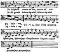 Page013a Pastorałki.jpg