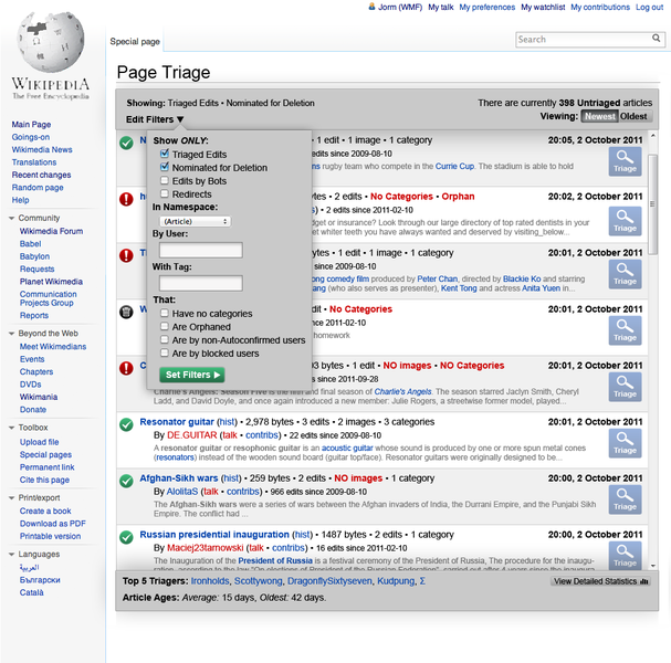 File:PageTriage-ListView-Whole-FilterDialog.png