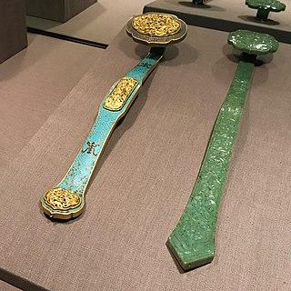 Ruyi (scepter)