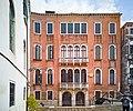 Palazzo Querini Stampalia (Venice).jpg