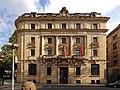 Pamplona, Banco de España 68-3(3v).jpg