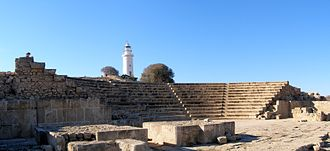 Roman Cyprus - PanoOdeonPaphos