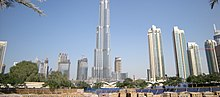 Panoramic of Dubai - Nov 2009.JPG