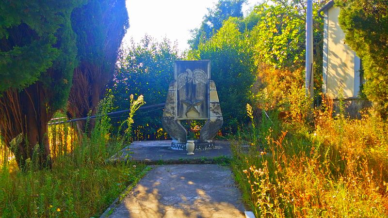 File:Parco della Rimembranza, Retignano.jpg