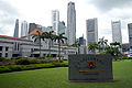 Parliament House, Singapore - 20130225.jpg