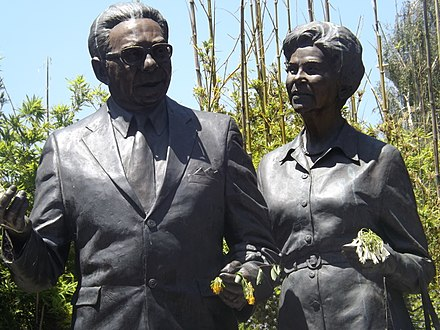 Statue of Aboriginal rights campaigner Sir Doug Nicholls, Parliament Gardens, Fitzroy, Victoria Pastor Sir Douglas and Lady Gladys Nicholls Memorial.jpg