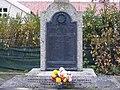 Peasenhall War Memorial - geograph.org.uk - 1045618.jpg
