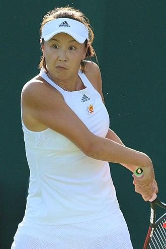 Peng Shuai - Peng at the 2017 Wimbledon Championships