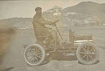 Peugeot in front of the Gyantse fortress in F. O'Connor's, 1907.jpg