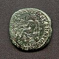 Philipopolis Numismatic Society collection 13.2B Caracalla.jpg