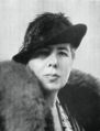 Photograph of Beatrice Gordon Holmes.png