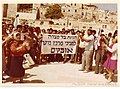 PikiWiki 10959 Events in East Jerusalem.jpg