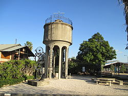 PikiWiki Israel 28745 Old water tower in kibbutz Mizra.JPG
