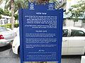 PikiWiki Israel 33079 Palmer Gate in Haifa.JPG