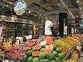 PikiWiki Israel 47454 Tzafon (north) market in Tel Aviv.JPG