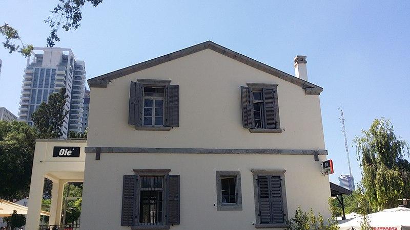 בית בשרונה