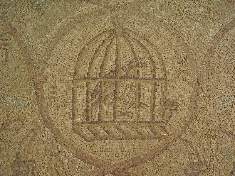 צפור בכלוב בפסיפס בית הכנסת במעון