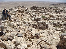 PikiWiki Israel 9109 Hirbat Uzza.JPG