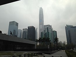 Ping'an International Financial Center 20160307.jpg