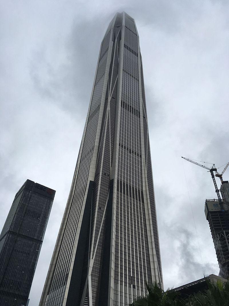 Ping An Tower Nov.2016.jpg