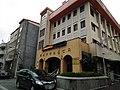 Pinglin District Office, New Taipei City 20121029.jpg