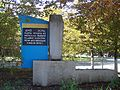 Plaque in honor of opening of the electric steel-making shop in Donetsk Ironworks - Пам'ятний знак на честь спорудження ЕСПЦ на ДМЗ.jpg