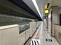 Platform of Nakasu-Kawabata Station (Hakozaki Line) 6.jpg