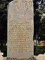 Podlaskie - Wysokie Mazowieckie - Wysokie Mazowieckie - 1-go Maja - Pomnik Kamieńskiego 20110827 03.JPG