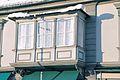 Poertschach Hauptstrasse 200 Erkerfenster 19012013 914.jpg