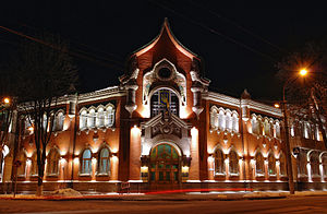 Poltava selansky bank SAM 7645 53-101-0521.JPG