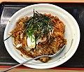 Pork bibimbap-don of Matsuya.jpg