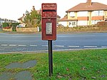 Post box at The Hydro, West Kirby.jpg