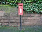 Post box at Yewtree Road, Allerton.jpg