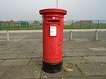 Post box on South Parade, Speke.jpg