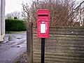 Postbox, Whitland - geograph.org.uk - 1162894.jpg