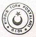 PostmarkTurkishCyprus1964.jpg