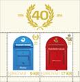 Postverk Føroya 40 ár-9-17kr.png