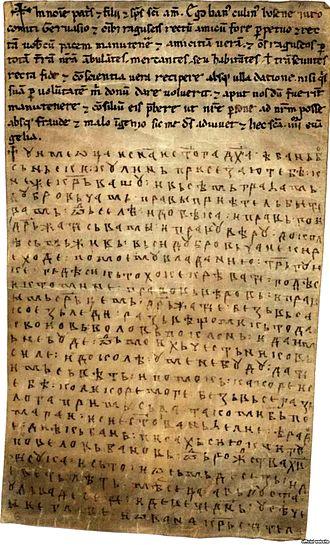 Bosnian Cyrillic - Image: Povelja Kulina bana