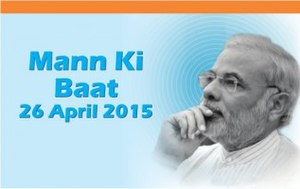 "Prime Minister Narendra Modi's ""Mann ki Baat"" on All India Radio on 26 April 2015.jpg"