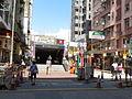Prince Edward Station, Exit D (Hong Kong).jpg