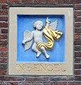 Prinsengracht 564 stone.jpg